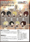 Attack on Titan - Eren Yeager Bocchi-kun Rubber Mascot Key Chain Holder ACG