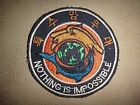 Vietnam War Patch ROK South Korean SF Special Task Force NOTHING IS IMPOSSIBLE