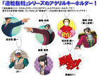 Ace Attorney - Naruhodo Ryuichi Acrylic Key Chain Holder Capcom