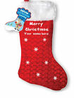 Personalised Christmas Stocking, Xmas........Merry Christmas * Your Name Here*