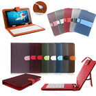 """White Leather Micro USB Keyboard Case Stand Cover for 9"""" Android Tablet PDA MID"""