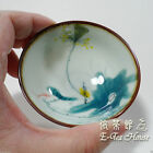 "Traditional Chinese Gong Fu ""Birds"" Teacup 1pc ~ 40CC"