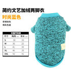 Pet Dog Jacket Winter Clothes Puppy Cat Sweater Coat Clothing Apparel Costume