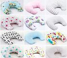 MULTIUSE BREAST FEEDING MATERN​ITY PREGNANCY PILLOW COVER BABY SUPPORT NURSING