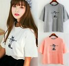 Lovely Cat Embroidery Round Neck Women's Short T-shirt Cartoon Top Leisure Tee