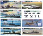 Tamiya Japan Water Lines Model Kit Collection
