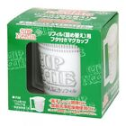 Nissin Cup Noodle For Refill With Lid Mug Cup Only 137g Japan Japanese