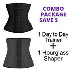 Sport Latex waist corset 1 day to day trainer and hourglass shaper combo package