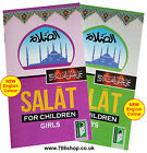 Salat for children ( Boys & Girls ) Best Namaz / Namaaz, Islamic pray Book / NEW