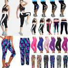 Womens Fitness YOGA Running Capri 3/4 Pants Yoga Sports Gym Short Slim Leggings