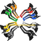 For KTM 990 SMR/SMT 2009-2013 CNC Adjust Folding Extending Brake Clutch Levers