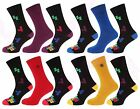 Men's Pack of 3 Organic Bamboo Socks Size 7-11 Tetris Style Soft & Comfortable