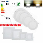 3W 9W LED Recessed Ceiling Panel fitting lamp in Red Blue Amber Green and more