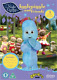 In the Night Garden: Igglepiggle and Friends  (UK IMPORT)  DVD NEW