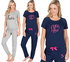 Womans 2 Piece Short Sleeve Pyjama Set Ladies Slogan Jogger Loungewear Gift Set