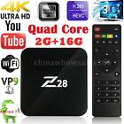 Z28 Smart Android 7.1 TV Box RK3328 4Core H.265 4K WiFi Media Player 2G/16G J2Q9