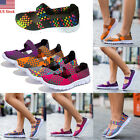 US Women Summer Sport Slip On Elastic Flat Shoes Breathable