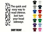 free online read 50 shades of grey - Quick Way To Read Chinese T-Shirt #457 - Free Shipping