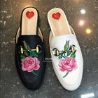 Fashion Women Embroidered Floral Printed Slide Loafers Metal Decor Slipper Shoes