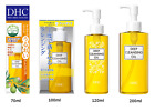 DHC Deep Cleansing Oil makeup remover 70ml,100ml,120ml,200ml from Japan