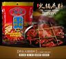 Hot Pot Base Spice Spicy Chinese Food Huoguo ??????????????? ????????????400g/?