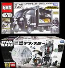 Star Wars Carrier Car Darth Vader / Death Star for MetaColle Tomica Takara Tomy