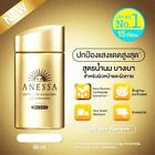 2017 Shiseido Anessa Perfect UV Sunscreen Aqua-Booster SPF 50+ PA++++ 60ml Thai