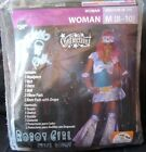 Haunted Rave Reflective Robot Girl Womens Costume ~ Size S (4-6) or M (8-10) NIP