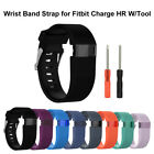 Silicone Replacement Wristband Band Strap Tool Kit for Fitbit Charge HR Size X1