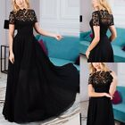 US Women's Lace Floral Dress Evening Party Ball Prom Gown Formal Long Maxi Dress