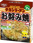 Nissin Chicken Ramen Okonomiyaki 100 g Japanese pizza flour for 2 sheet Japan