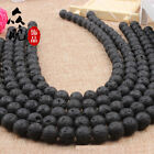 Natural Volcanic Lava Gemstone Round Spacer Beads Ball DIY 4 6 8 10 12 14 16 mm