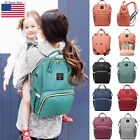 US Fashion Mummy Diaper Backpack Large Capacity Maternity Nappy Baby Travel Bag