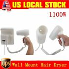 Bathroom Wall Mount Hair Dryer 1100 Watts Home Hotel Mounted  Blow Sunbeam US BP