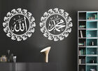 Islamic Wall Art Stickers Allah And Muhammad Calligraphy Decals Single/twin Pack