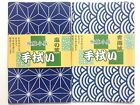 Classical Japanese TENUGUI Cotton 100% Towel Various Traditional & Modern Design