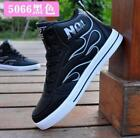 2017 Fashion Korean Men's Round Toe High Top Sneakers Casual Lace Up Skateboard