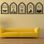 Five Pillars Of Islam Wall Art Stickers Islamic Vinyl Decals Stickers Hallway