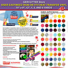 SISER EASYWEED IRON-ON HTV HEAT TRANSFER VINYL 15' x 9',12', 1, 3, AND 5 YARDS
