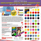 SISER EASYWEED IRON-ON HTV HEAT TRANSFER VINYL 15 x 9,12, 1, 3, AND 5 YARDS