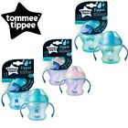 Tommee Tippee   Weaning Sippee Cup  4m+ boys/girls   bpa free