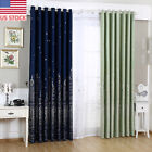 US Castle Living Room Bedroom Curtain Blackout Screens Sheer Window Drapes