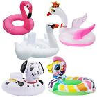 Inflatable Float Beach Ring Swimming Pool Water Kids Fun / 10 x Drink Holder