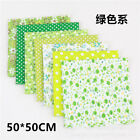 7pcs 50X50cm Muticolor Square Fabric Patchwork Clothing Sewing Quilting Crafts