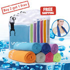 Vacnite Buy 2 get 1 Free Ice Cooling Towel for Jogging Gym Exercise Yoga Sports  image