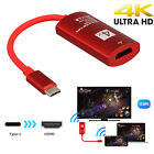 USB-C Type-C to HDMI HDTV Adapter 4K*2K UHD for Samsung Galaxy S9 S8+ Note 8