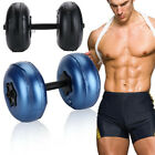 Adjustable Water-filled Dumbbell Bodybuilding Gym Fitness Exercise Equipment New