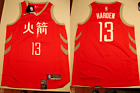New James Harden Houston Rockets City Edition Swingman Jersey