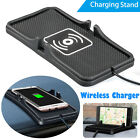 Qi Wireless Car Charger Charging Pad Non-Slip Mount For iPhone X/8 Samsung S8 S9