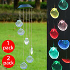 Solar Color Changing LED Shell Wind Chimes Home Garden Decor Light Lamp US